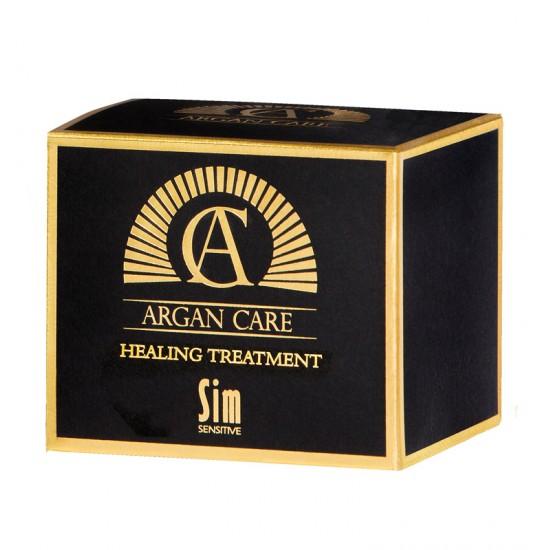 Healing Treatment - Възстановяващa маска за суха, изтощена и боядисана коса - 200 ml
